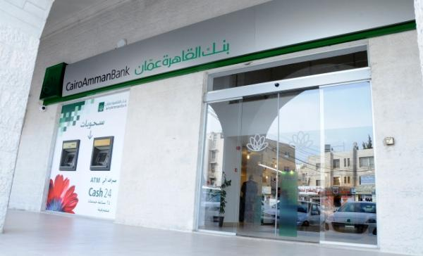 3b979c802 Cairo Amman Bank celebrated the opening of its new Sweileh branch on April 3 rd 2016, located in Marwan Al-Sayeh Building no 433 besides the ...