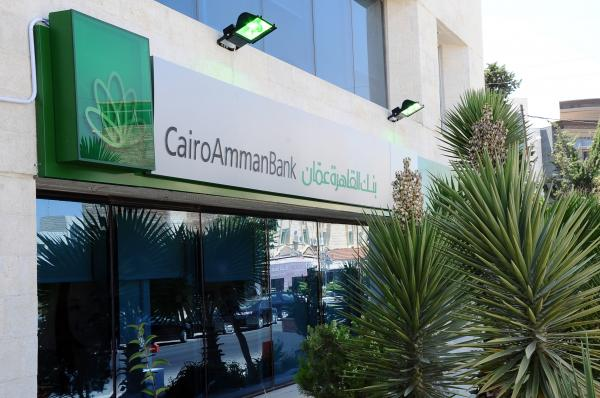 e69c3ddba Cairo Amman Bank started receiving its customers at its new branch in Um  Uthaina area in the west of the Capital, which has been opened earlier this  month.
